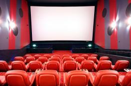 Kraków Atrakcja Kino Cinema city - Bonarka
